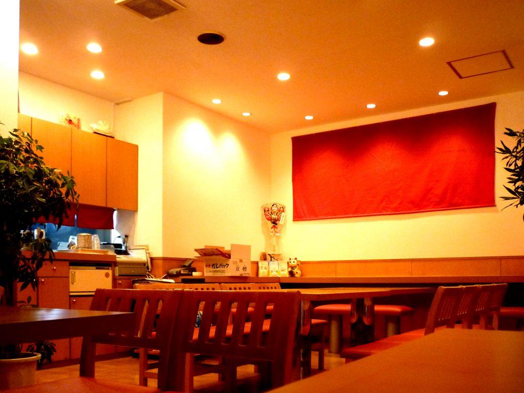 中華料理 中苑(岐阜県多治見市音羽町5-43-1)