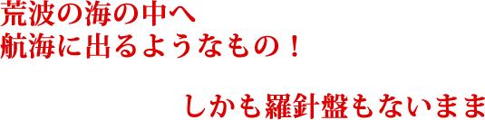 himitsu_2