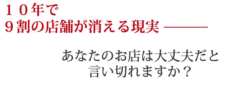 himitsu_tittle