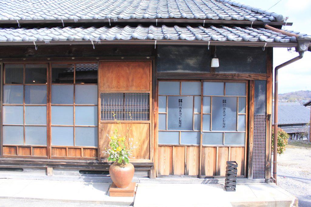 カネコ小兵製陶所株式会社(岐阜県土岐市下石町)