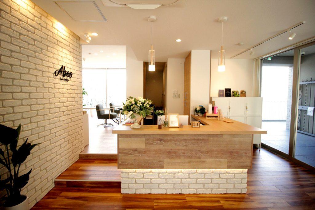 Aboo hair design(岐阜県多治見市白山町2-222)