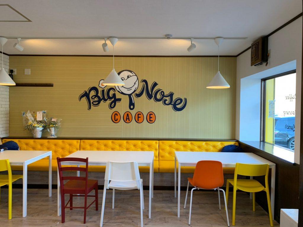 Cafe Big Nose(岐阜県可児市下切3405-2)
